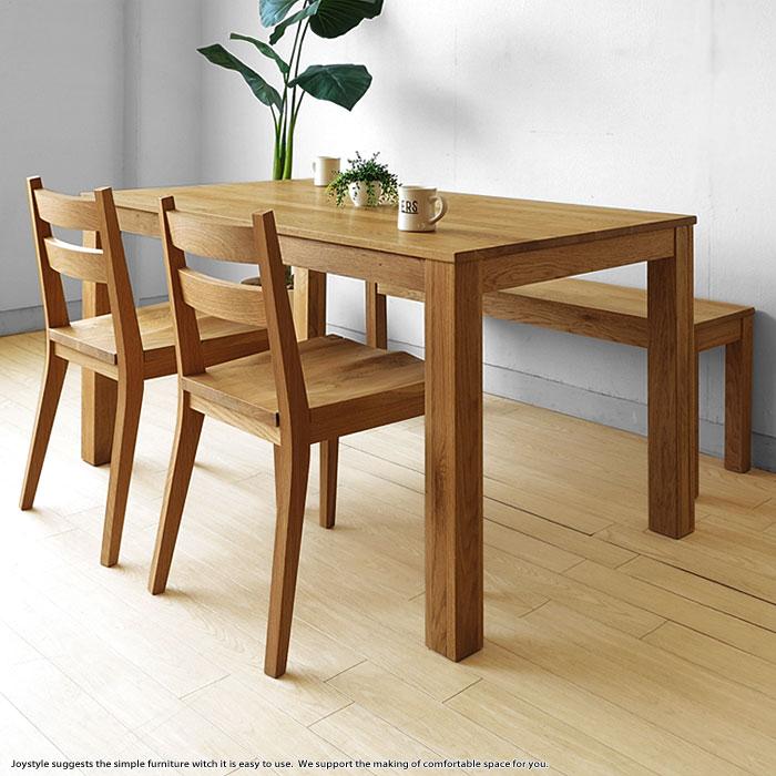 ダイニングテーブル 幅160cm ナラ材 ナラ無垢材の小さな部材をパッチワークのように継ぎ合わせたアンティーク風