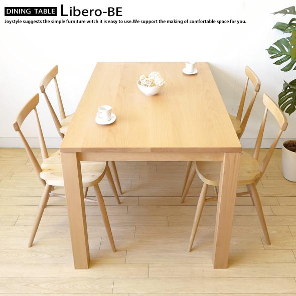 ダイニングテーブル 受注生産商品 サイズ、塗装が選べるカスタムテーブル ビーチ材 シンプルデザイン ビーチ無垢材 Libero-BE(※チェア別売)※サイズによって金額が変わります!