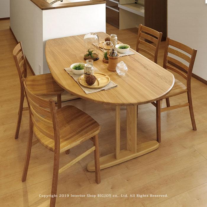 ダイニングテーブル 受注生産商品 開梱設置配送 タモ無垢材 国産 日本製 幅150cm 変形天板 カウンターテーブル 変形テーブル