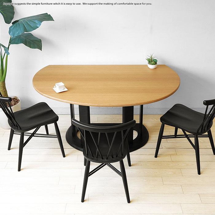 受注生産商品 レッドオーク材 レッドオーク無垢材 幅135cm 幅150cm 半円形テーブル カウンターテーブル ダイニングテーブル ブラック脚 カフェ風(※チェア別売)サイズによって金額が変わります!