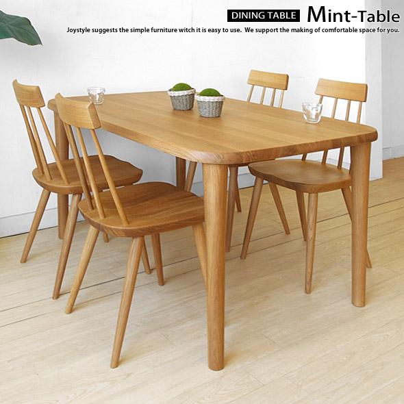 ダイニングテーブル 受注生産商品 幅135cm 150cm 180cmの3サイズからオーダー可能 ナラ材 厚さ35mmのナラ無垢材を使用した天板は無垢材の存在感と主張します 木製 ナチュラルテイスト 国産 MINT-TABLE(※チェア別売)