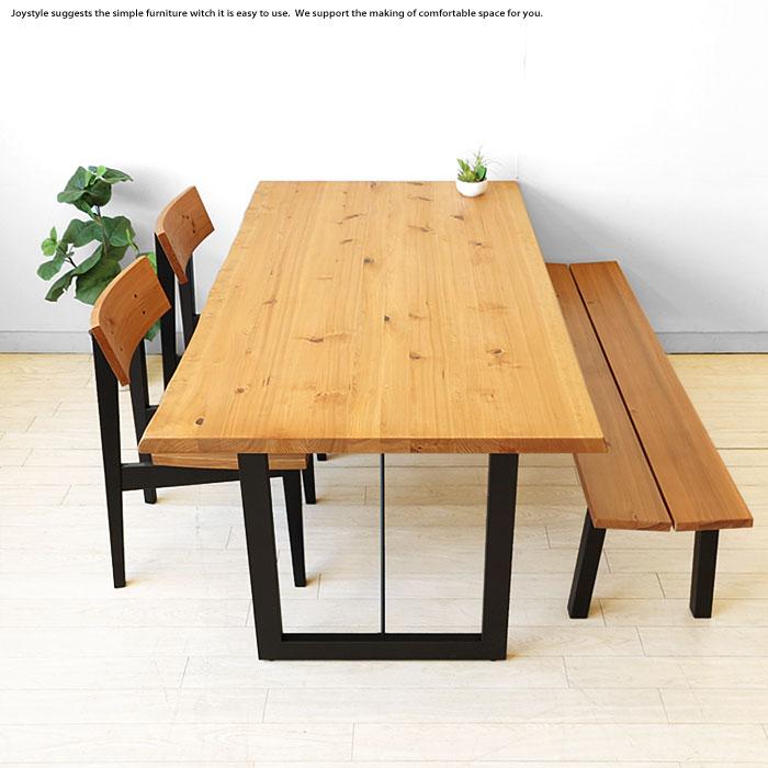 ダイニングテーブル 受注生産商品 杉無垢材 杉材 スチール脚 ブラック 食卓 オーダーダイニングテーブル(チェア別売)