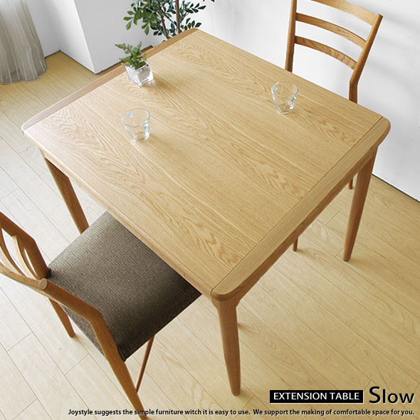 Stupendous Domestic Production Extension Table Slow 90 Chair Separate Sale Net Shop Limited Original Setting Becoming 130Cm In Width From Extension Style Caraccident5 Cool Chair Designs And Ideas Caraccident5Info