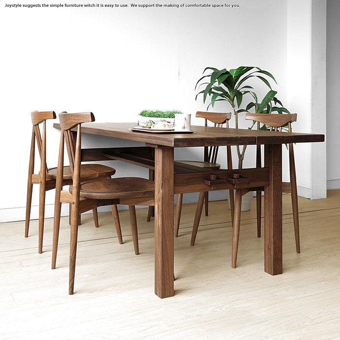 ダイニングテーブル(※チェア別売)開梱設置配送 幅180cm 150cmの2サイズ ウォールナット材 垂直と水平の交わりが美しい ウォールナット無垢材 ※サイズ、素材によって金額が変わります!