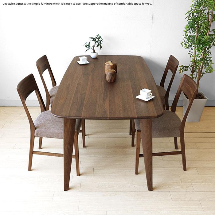 ダイニングテーブル 幅140cm・幅160cm・幅180cmの3サイズから選べる ウォールナット材 天然木 珍しい三角形のテーパー脚が特徴(※チェア別売)