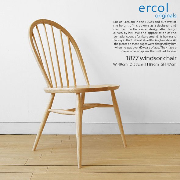 dating ercol furniture