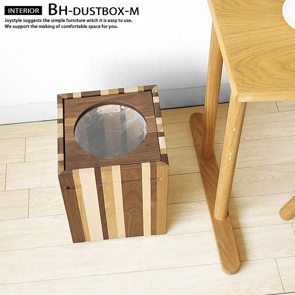 Walnut Wood Oak Solid Wood In Beech Wood 3 Types With Luxury Simple Presence Of Trash Bin Dust Box Wooden Trash Bin Bh Series
