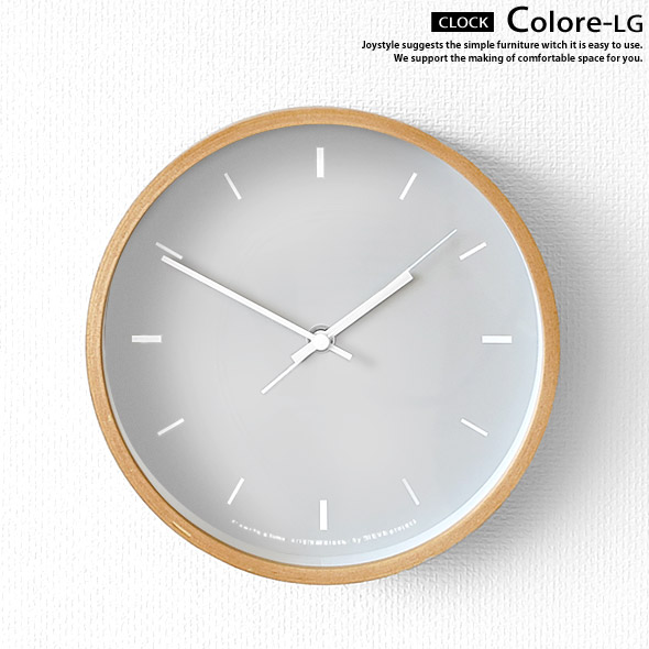 Joystyle interior rakuten global market colore light gray color colore light gray color becomes simple and sophisticated clock clocks adapted to the modern taste and aloadofball Choice Image
