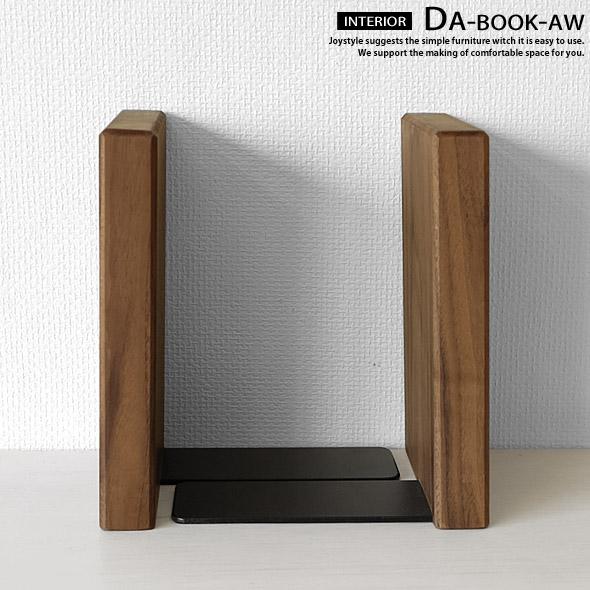 ウォールナット無垢材で作られたシンプルなブックエンド ブックエンド ブックスタンド Aタイプ 新入荷 流行 ウォールナット材 即日出荷 無垢材の重量感で本をしっかり支えます 木製 ウォールナット無垢材 オイル仕上げ