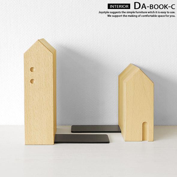 ビーチ無垢材で作られたシンプルなブックエンド 本立て ブックスタンド オイル仕上げ ビーチ材 即日出荷 訳ありセール 格安 Cタイプ 無垢材の重量感で本をしっかり支えます 木製 ブックエンド ビーチ無垢材