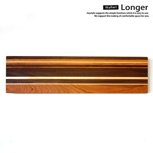 【受注生産商品】幅96cm木目の様子がよくわかるウォールアートLONGER