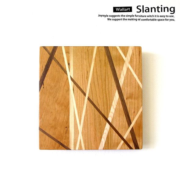 ウォールアート 受注生産商品 ブラックチェリー材 3樹木を組み合わせてデザインされた Slanting