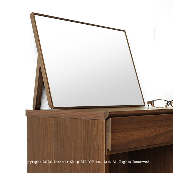 卓上ミラー 置きミラー 置き鏡 幅55cm×高さ40cm アルダ-材 ウォールナット材 選べる木製フレーム WONDER-M-WN