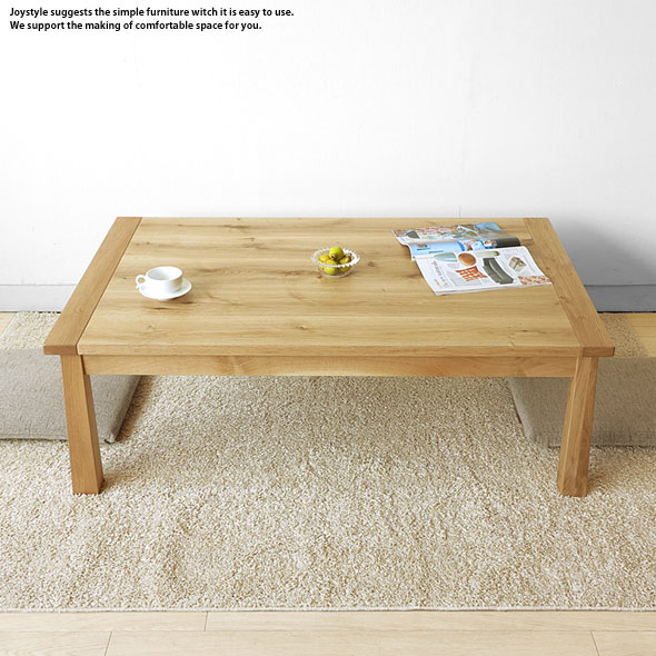 Width 120 Cm Oak Texture To The Wood White Oak Solid Wood Wooden Japanese  Kotatsu Off Season Very Useful Table Seating And Low Tables With Plenty Of  ...