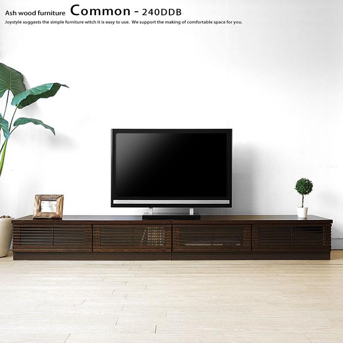 受注生産 国産 日本製 240cm ダークブラウン色 ロータイプ格子テレビボード 幅120cm×2本 テレビ台 ローボード COMMON-240DDB