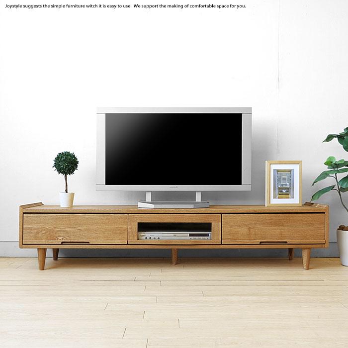 開梱設置配送 幅165cmタモ無垢材 タモ材 北欧 テレビ台 テレビボード ローボード ナチュラル