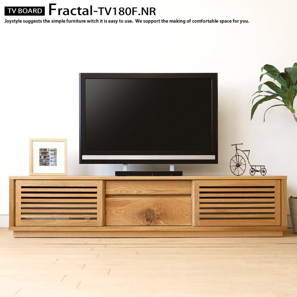 テレビ台 格子扉 引き戸 スライド扉のテレビボード 幅180cm ナラ材 ナラ無垢材 天然木 木製 FRACTAL-TV180F ※素材によって金額が変わります!