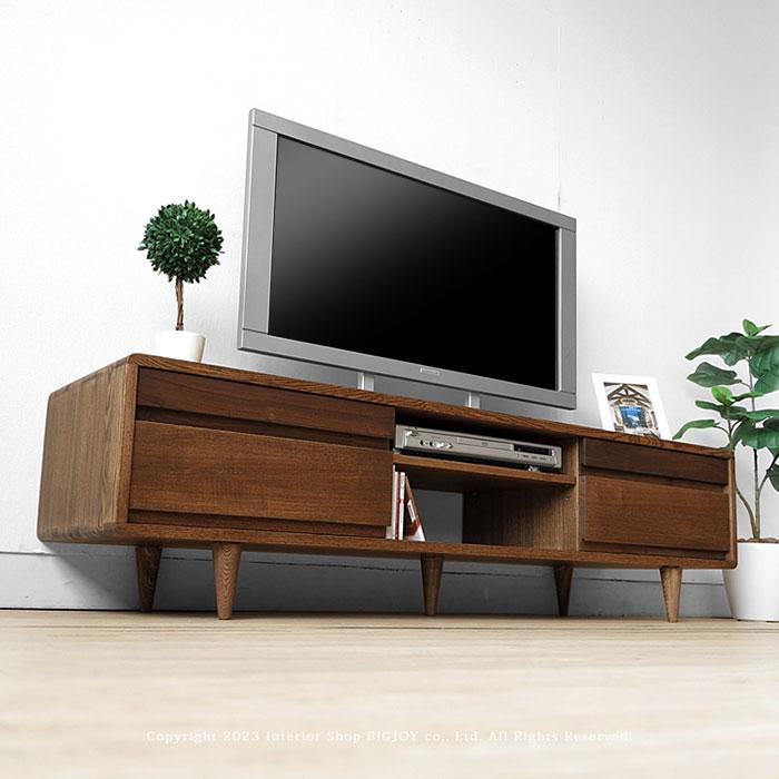 テレビ台 タモ無垢材を使用した角に丸みのあるデザインのテレビボード 幅150cm 125cm 180cm 200cmの4サイズ タモ材とウォールナット材のツートンカラー 木製 POCKET-TV150 ダークブラウン