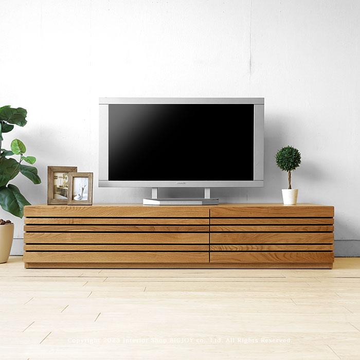テレビ台 和モダンテイストなテレビボード 受注生産商品 幅150cm 180cm 210cm 240cm ホワイトオーク材 ホワイトオーク無垢材 木製 REGATO-TV150