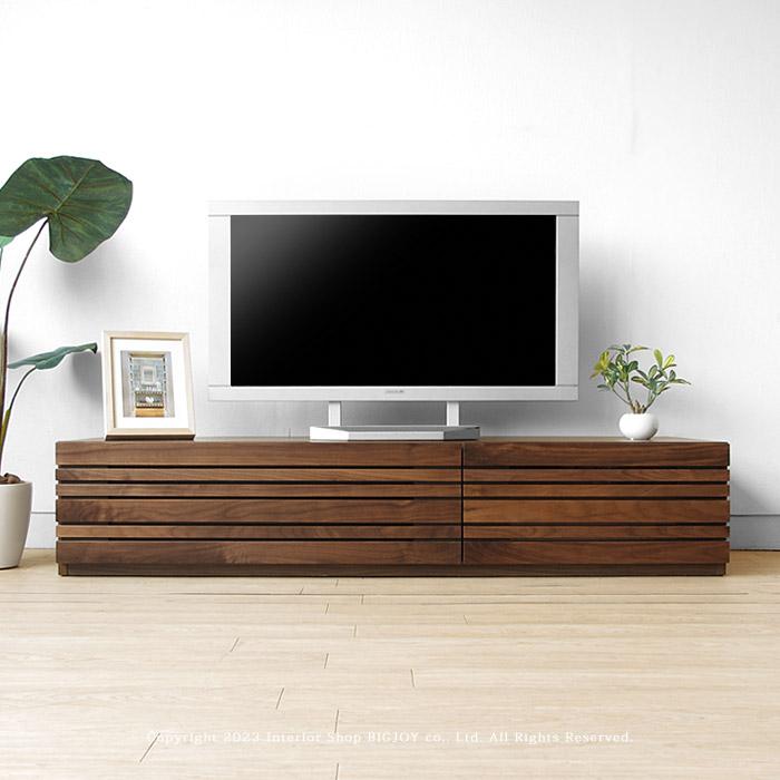 テレビ台 和モダンテイストなテレビボード 幅150cm 180cm 210cm 240cm ウォールナット材 ウォールナット無垢材 木製 REGATO-TV150