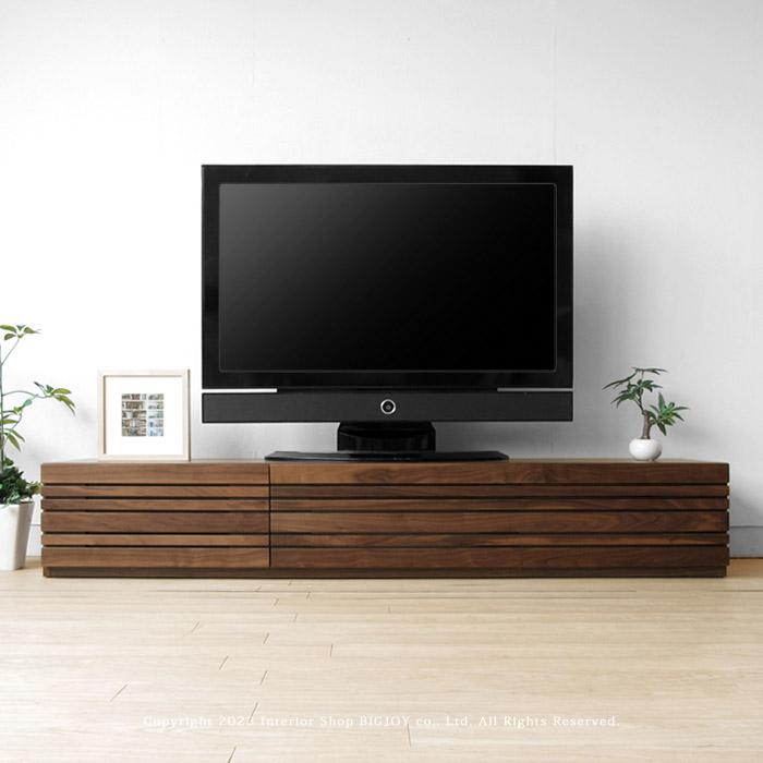 テレビ台 和モダンテイストなテレビボード 幅180cm ウォールナット材 ウォールナット無垢材 木製 REGATO-TV180