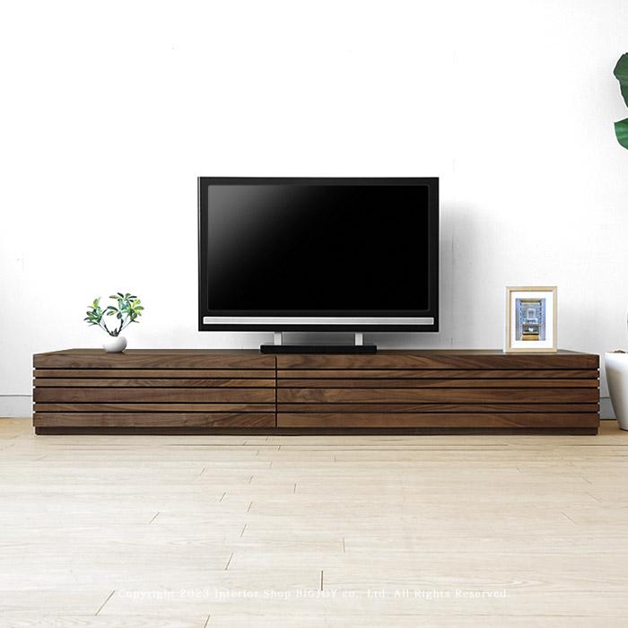 テレビ台 和モダンテイストなテレビボード 受注生産商品 幅210cm ウォールナット材 ウォールナット無垢材 木製 REGATO-TV210