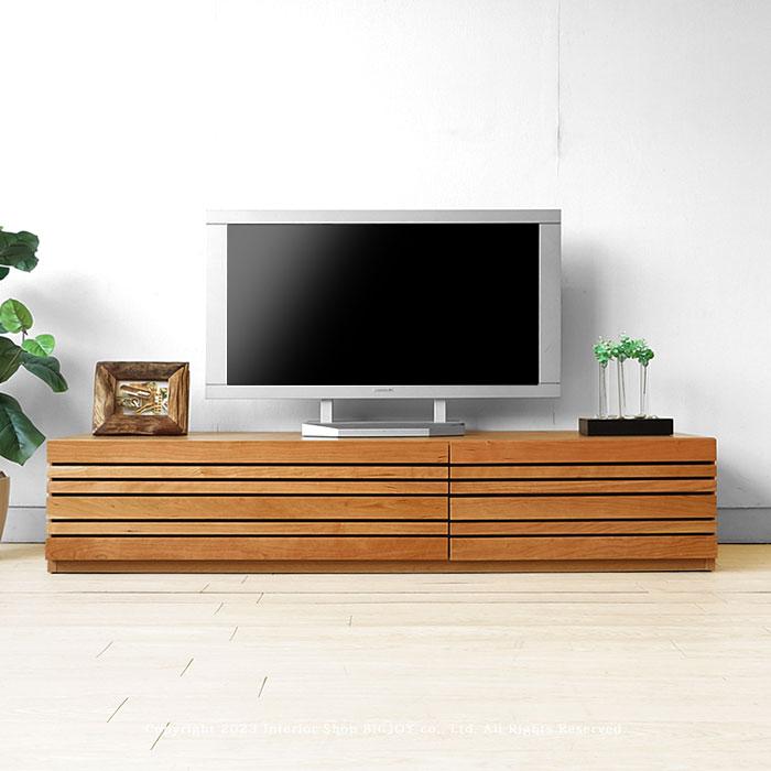 テレビ台 和モダンテイストなテレビボード 幅150cm ブラックチェリー材 ブラックチェリー無垢材 木製 REGATO-TV150