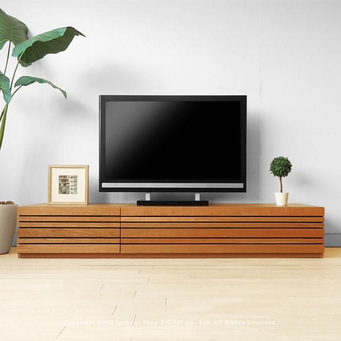 テレビ台 和モダンテイストなテレビボード 幅180cm ブラックチェリー材 ブラックチェリー無垢材 木製 REGATO-TV180