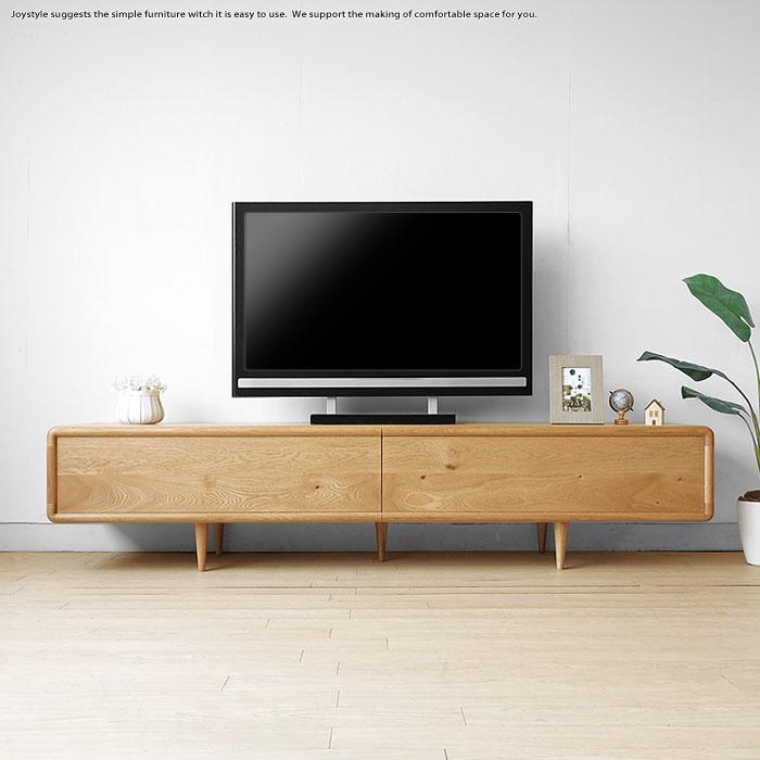 テレビボード ローボード テレビ台 受注生産商品 幅200cm ナラ材 ナラ天然木 扉を閉めたままデッキのリモコン操作ができる木扉 北欧家具 丸みのある ウォールナット材でもオーダー可能