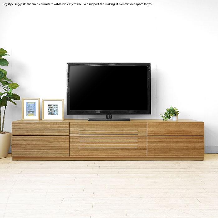 テレビ台 テレビボード 幅215cm 開梱設置配送 オーク材 スリット 86シリーズ ハチロクシリーズ