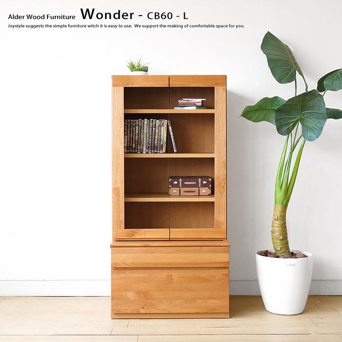 Joystyle Interior Sales Of Only Using Alder Width 60 Cm Glass Door