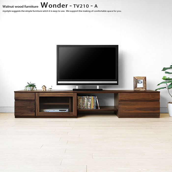 210 Cm Wide Glass Door With Walnut Wood Walnut Solid Wood Wooden TV Stand  Drawer Units TV Board Unit Furniture WONDER TV210 A