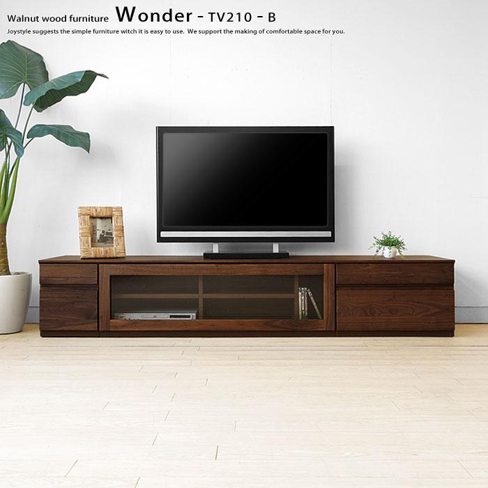 ※現在欠品中、次回入荷は10月上旬頃です。テレビ台 引き出しとガラス扉のユニットテレビボード ユニット家具【開梱設置配送】幅210cm ウォールナット材 ウォールナット無垢材 木製 WONDER-TV210-B