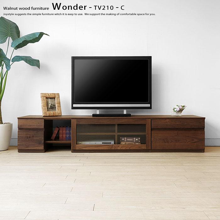 テレビ台 引き出しとガラス扉のユニットテレビボード ユニット家具 開梱設置配送 幅210cm ウォールナット材 ウォールナット無垢材 木製 WONDER-TV210-C