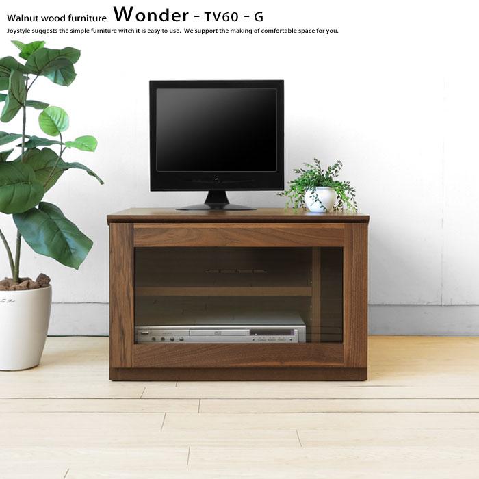 ウォールナット材 ウォールナット無垢材 木製テレビ台 ガラス扉のユニットテレビボード ユニット家具 ※無垢天板は納期30日