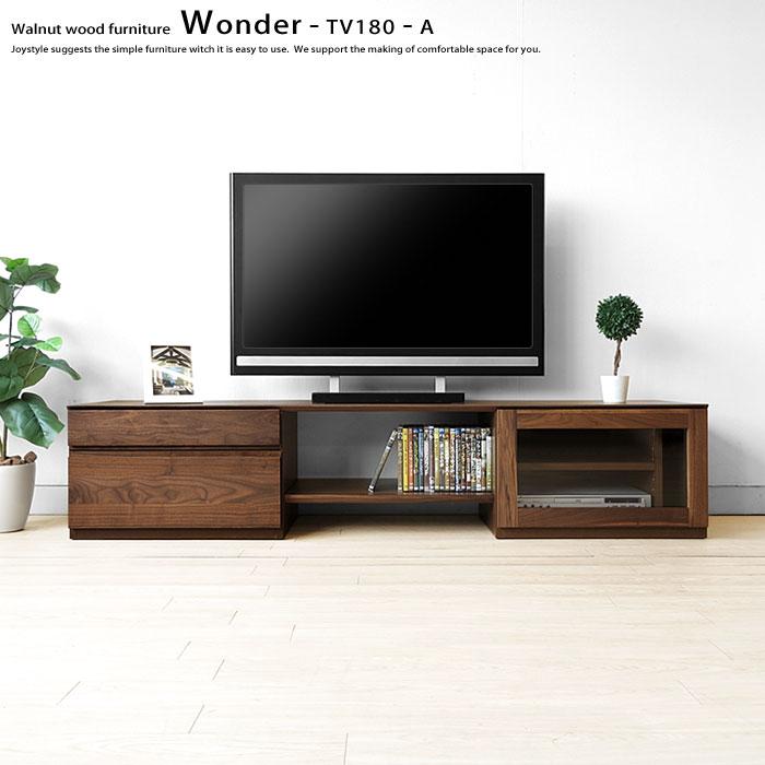 テレビ台 引き出しとガラス扉のユニットテレビボード ユニット家具 開梱設置配送 ウォールナット材 ウォールナット無垢材 木製 WONDER-TV180-A※無垢天板は納期30日