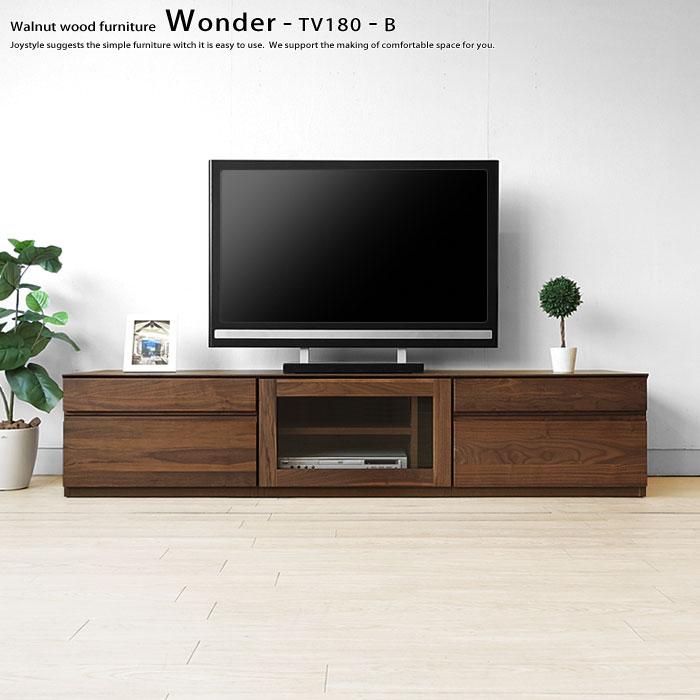 テレビ台 引き出しとガラス扉のユニットテレビボード ユニット家具 開梱設置配送 ウォールナット材 ウォールナット無垢材 木製 WONDER-TV180-B※無垢天板は納期30日