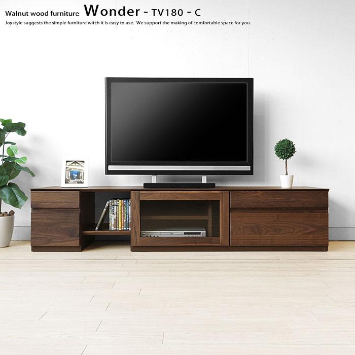 テレビ台 オープン棚と引き出しとガラス扉のユニットテレビボード ユニット家具 開梱設置配送 ウォールナット材 ウォールナット無垢材 木製 WONDER-TV180-C※無垢天板は納期30日