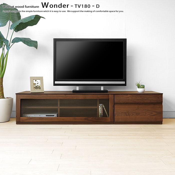 テレビ台 引き出しとガラス扉のユニットテレビボード ユニット家具 開梱設置配送 ウォールナット材 ウォールナット無垢材 木製 WONDER-TV180-D※無垢天板は納期30日
