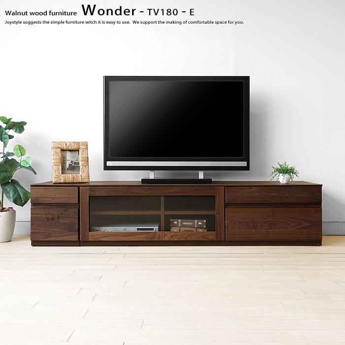【開梱設置配送】幅180cm ウォールナット材 ウォールナット無垢材 木製テレビ台 引き出し4杯とガラス扉のユニットテレビボード ユニット家具 WONDER-TV180-E※無垢天板は納期30日