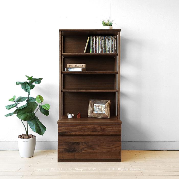 飾り棚 引き出しとオープン棚のユニットシェルフ オープンラック ユニット家具 WONDER-SH60L-WN 開梱設置配送 ウォールナット材 ウォールナット無垢材 木製