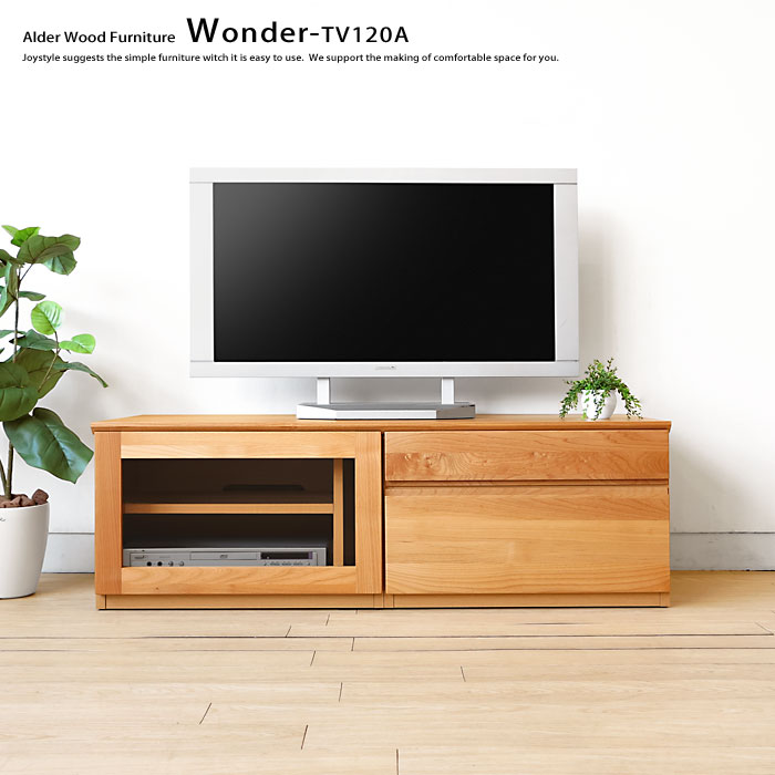 Delivery In 30 Days Is 120 Cm Wide Glass Door Unit With Alder Wood Alder  Solid Wood Drawer Units Combined Units TV Board Wooden TV Unit Home  Furniture ...