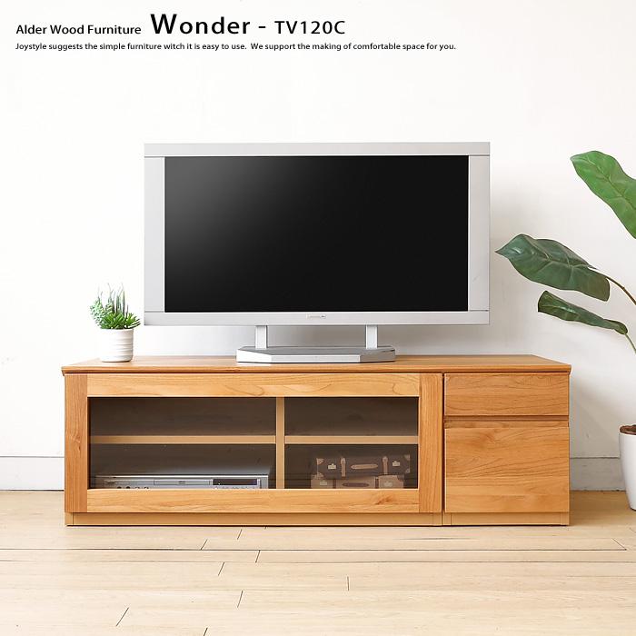 テレビボード テレビ台 開梱設置配送 幅120cm アルダー材 アルダー無垢材 引き出しユニットとガラス扉ユニットを組み合わせたユニット家具 WONDER-TV120 Cタイプ※無垢天板は納期30日