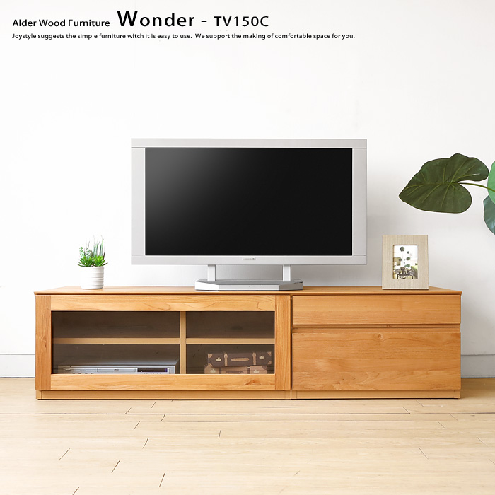 テレビボード テレビ台 ユニット家具 開梱設置配送 幅150cm アルダー材 アルダー無垢材 引き出しとガラス扉ユニットを組み合わせたユニット WONDER-TV150 Cタイプ※無垢天板は納期30日