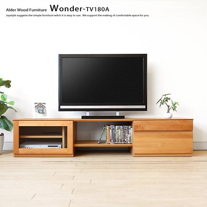 ユニットテレビボード 木製テレビ台 開梱設置配送 幅180cm アルダー材 アルダー無垢材 引き出しやガラス扉ユニット、オープン棚を組み合わせた WONDER-TV180 Aタイプ※無垢天板は納期30日