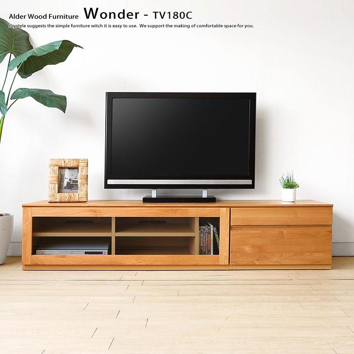 ※現在欠品中、次回入荷予定は10月上旬頃です。ユニットテレビボード 木製テレビ台 ユニット家具 開梱設置配送 幅180cm アルダー材 アルダー無垢材 引き出しやガラス扉ユニットを組み合わせた WONDER-TV180 Cタイプ※無垢天板は納期30日