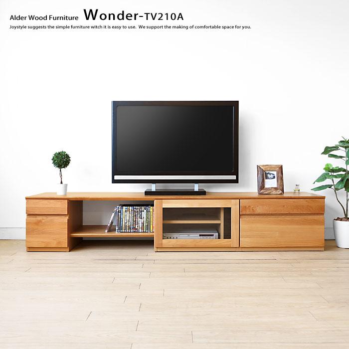 ※現在欠品中、次回入荷予定は10月上旬頃です。ユニットテレビボード 木製テレビ台 ユニット家具 開梱設置配送 幅210cm アルダー材 アルダー無垢材 引き出しやガラス扉ユニット、オープン棚を組み合わせた WONDER-TV210 Aタイプ