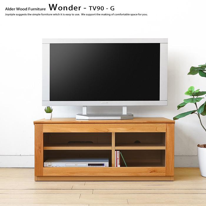 Joystyle Interior 90 Cm Wide Alder Wood Alder Solid Wood Compact
