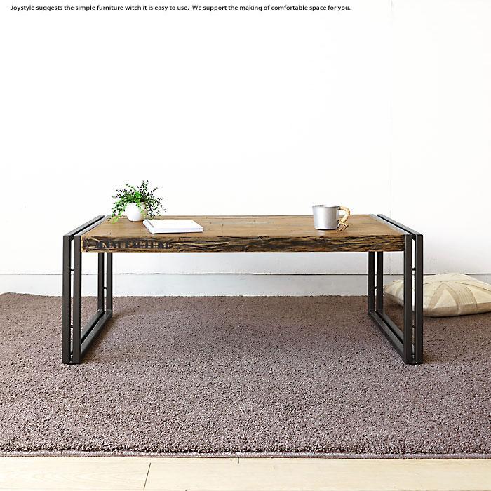 リビングテーブル ローテーブル Sサイズ 幅100cm オールドチーク材 木製 古材とアイアンを組み合わせた斬新でかっこいい
