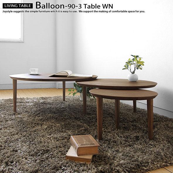 90 Cm Wide Cute Design Combines The Baking Sheet Width 160 Cm Round Walnut  Wood ...